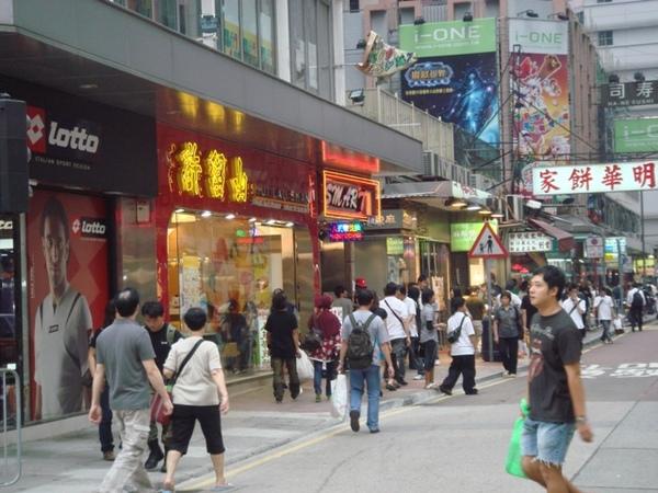 香港很出名的甜品店-许留山