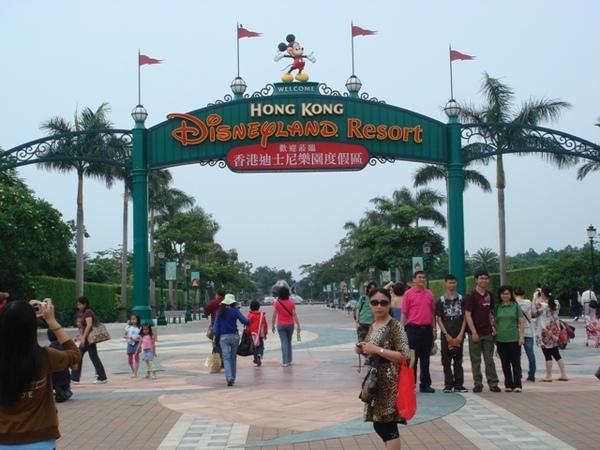 香港迪士尼乐园大门口