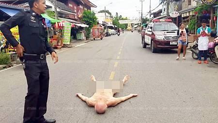 法籍男子泰國巴蜀府治情傷 醉酒全裸躺路中