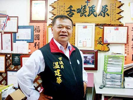 台中市政府市政顧問 前議員溫建華酒駕撞車