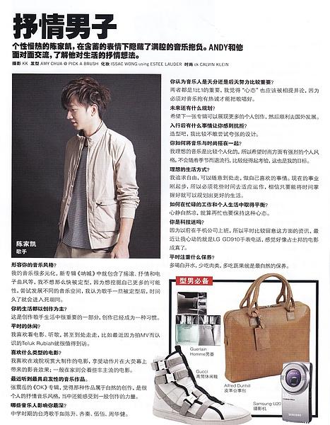 JK+new.jpg