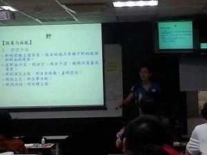 河南仲景國醫大學講師 閻利利老師出席擔任講師