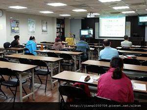 永誠於2014年8月3日舉辦全台中醫交流研討會A班-中醫診斷學第三堂