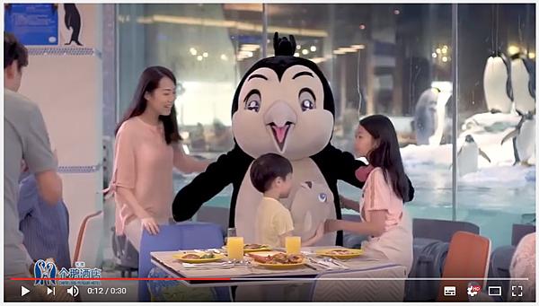 企鵝和你一起吃早餐.png