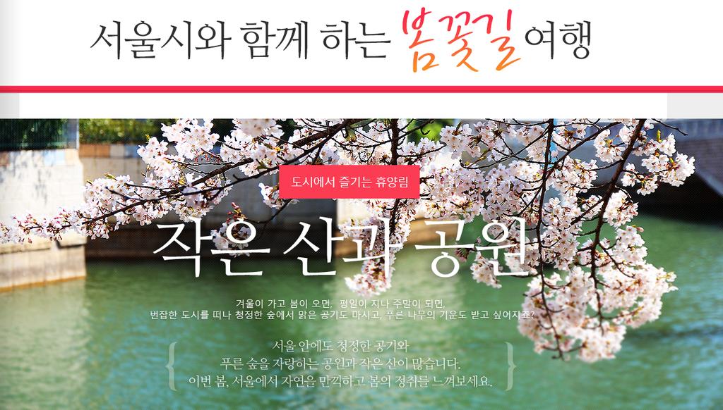 螢幕快照 2014-04-02 下午7.44.53.png