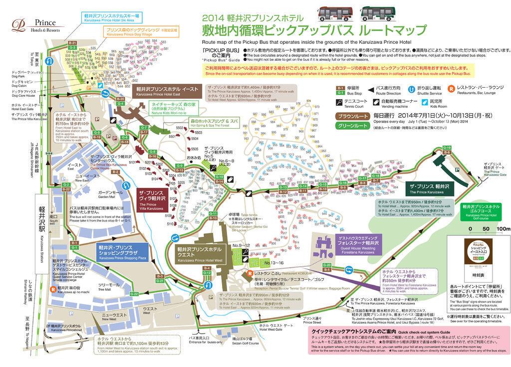 pickup_bus_map