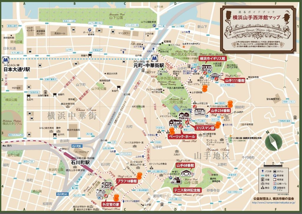 山手地圖.jpg