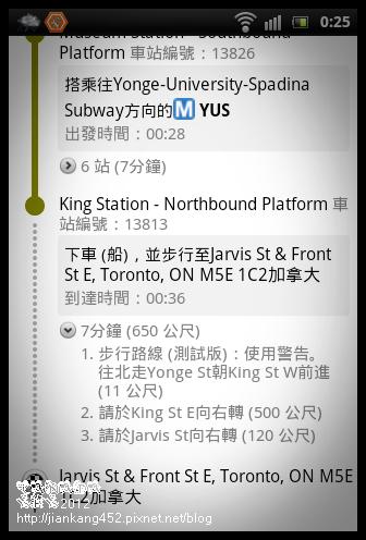 screenshot_2012-06-26_0025.png
