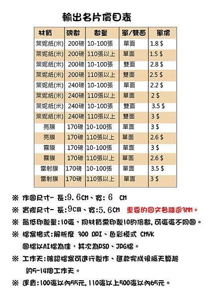 輸出名片.jpg