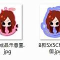20140322185800995.jpg
