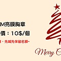 christmas-card-1795627_1920.jpg