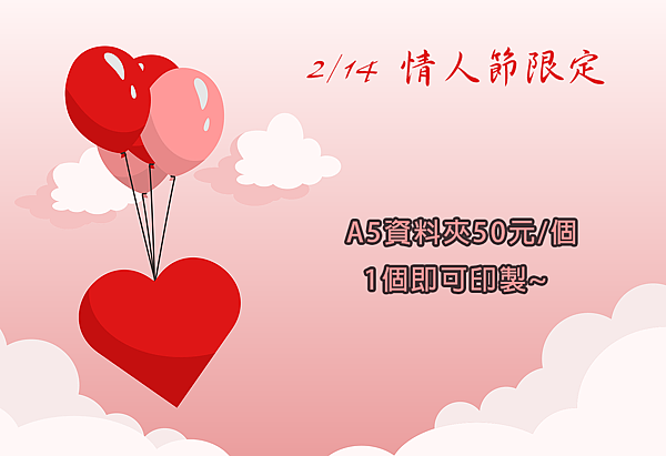 love-3064425_960_720.png