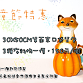 toy-fox-2127665_960_720.png