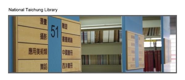 NTL-bookshelf01