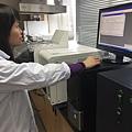 Atomic Absorption Spectrometry (AAS)
