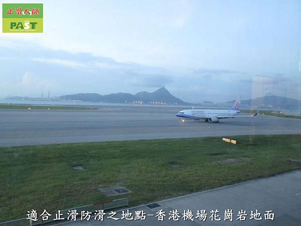 1適合止滑防滑之地點-香港機場花崗岩地面