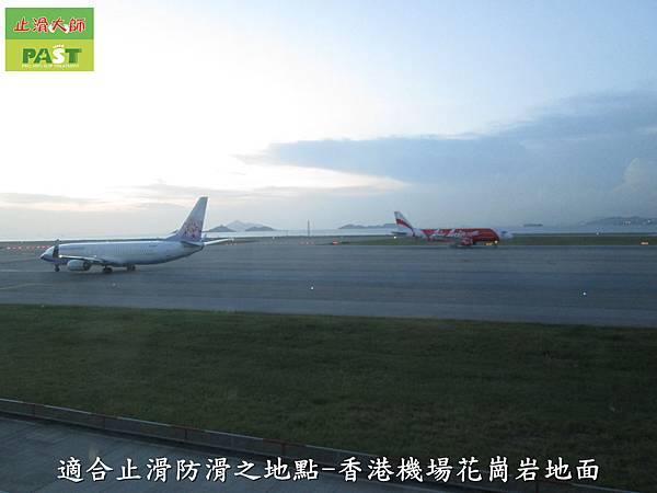 2適合止滑防滑之地點-香港機場花崗岩地面