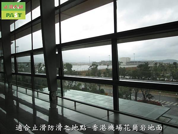 3適合止滑防滑之地點-香港機場花崗岩地面