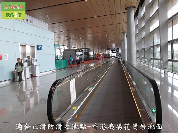 5適合止滑防滑之地點-香港機場花崗岩地面