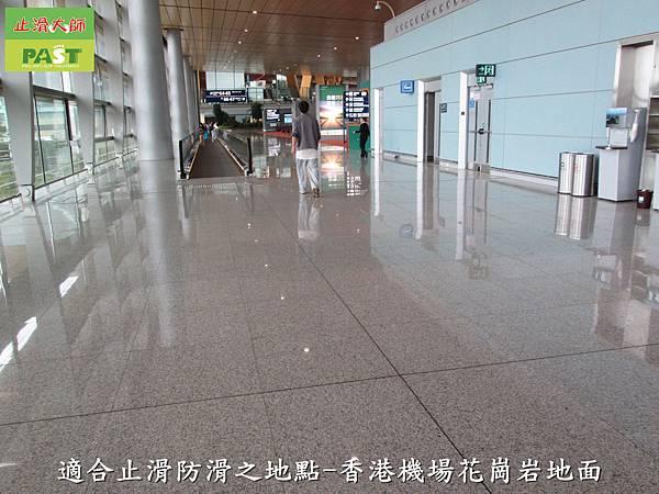 6適合止滑防滑之地點-香港機場花崗岩地面