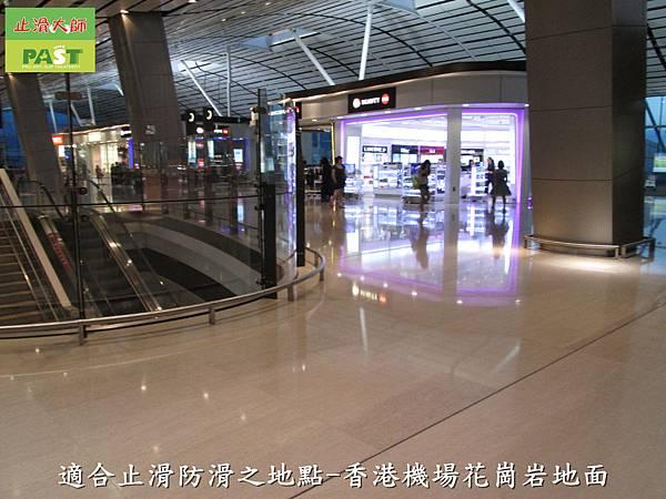 7適合止滑防滑之地點-香港機場花崗岩地面