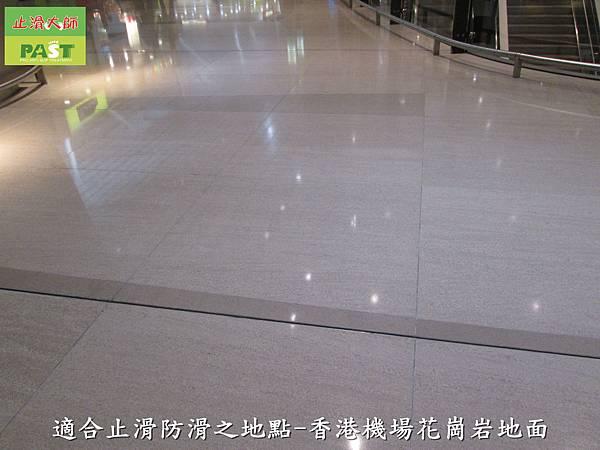 12適合止滑防滑之地點-香港機場花崗岩地面