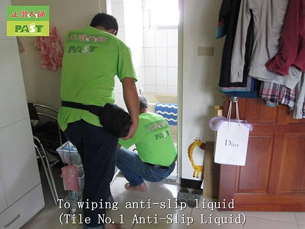 13To wiping anti-slip liquid(Tile No.1 Anti-Slip Liquid)