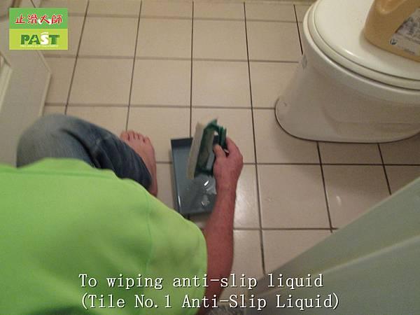 14To wiping anti-slip liquid(Tile No.1 Anti-Slip Liquid)