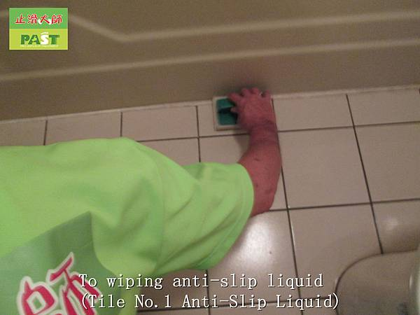 15To wiping anti-slip liquid(Tile No.1 Anti-Slip Liquid)