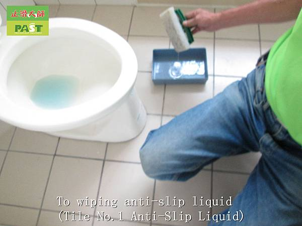16To wiping anti-slip liquid(Tile No.1 Anti-Slip Liquid)