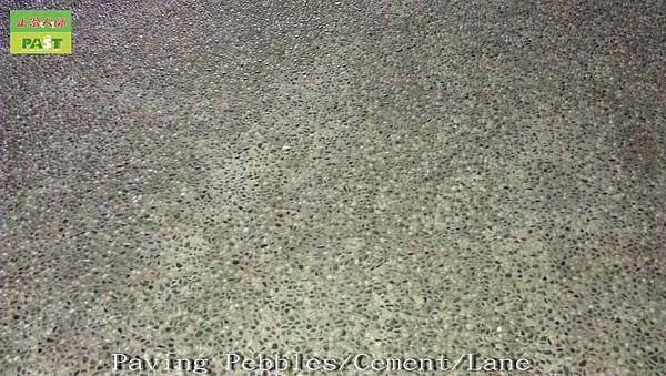 4Paving Pebbles, Cement , Lane