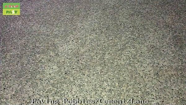 4Paving Pebbles, Cement , Lane