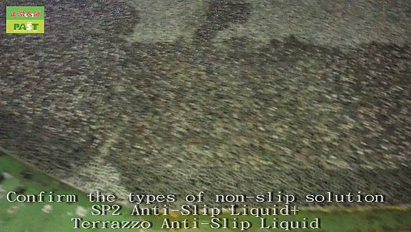 5Confirm the types of non-slip solution,SP2 Anti-Slip Liquid+Terrazzo Anti-Slip Liquid