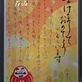 2010.01 NAGOYA