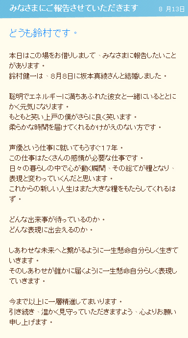 suzumura.jpg