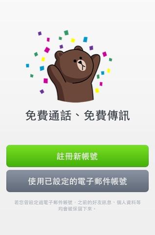 iPad_01