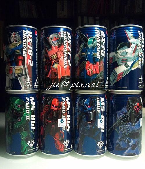 Gundam Pepsi