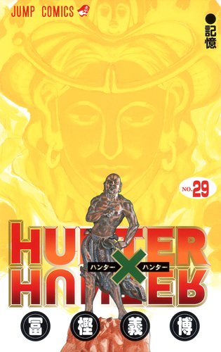hunter_cover