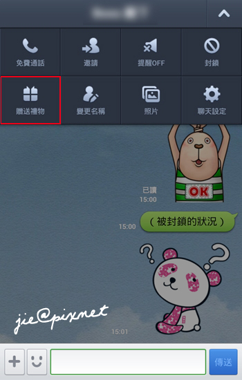 Screenshot_2013-06-04-15-01-42