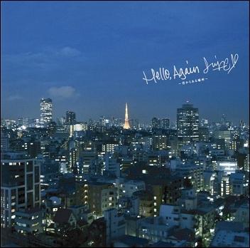 JUJU-Hello Again.jpg