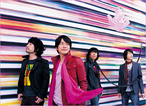 Mr.Children Tour 2009