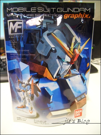 1029-Gundam01.jpg