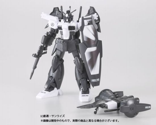 LP+GUNDAM-3.jpg