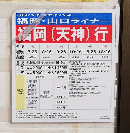 P1030845.JPG