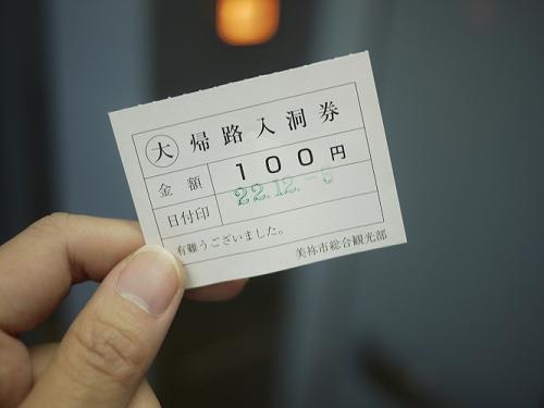 P1030950.JPG
