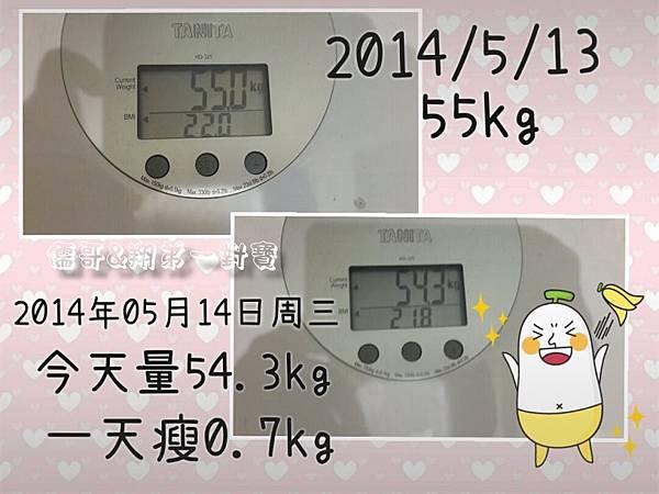IMG_2014-05-14_10-09-19_846_+0800