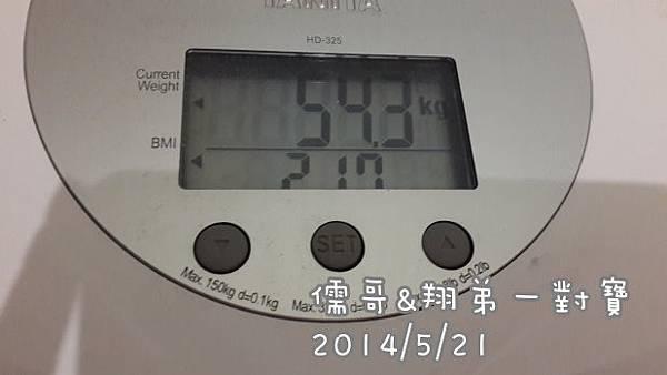 20140521_072949_正氣路
