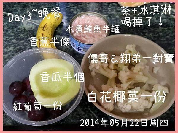 IMG_2014-05-23_15-13-14_184_+0800