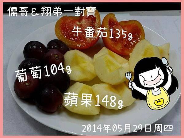 IMG_2014-05-29_15-28-23_808_+0800