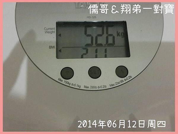IMG_2014-06-12_15-09-36_643_+0800